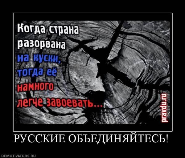 http://svalka.do.am/_sf/0/s76463131.jpg