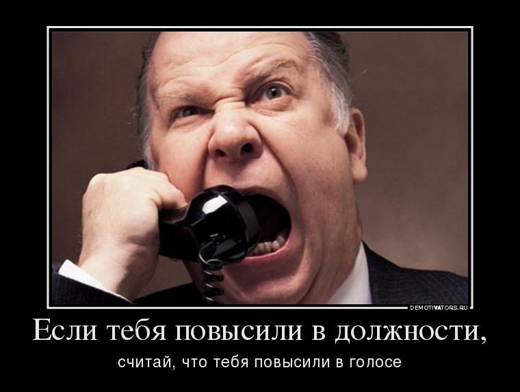 """HummerClubRus Челябинское отделение - Маршрут - """"Да здравствует Джамшут"""""""